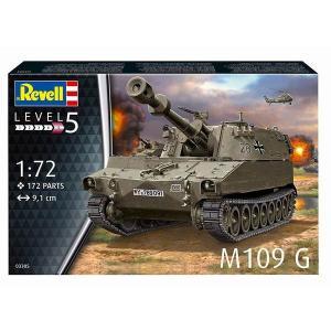 ドイツレベル 3305 1/72 M109G 自走榴弾砲|rainbowten