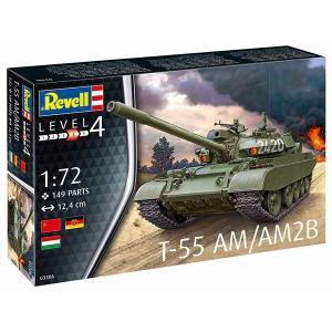 ドイツレベル 3306 1/72 T-55 AM/AM2B|rainbowten