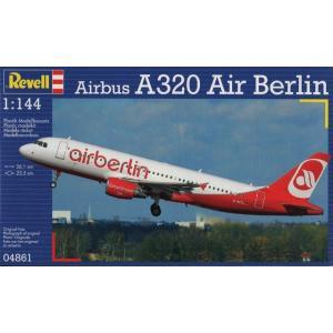 ドイツレベル 4861 1/144 エアバス A320 'エアーベルリン'|rainbowten