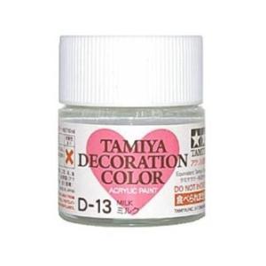 タミヤ タミヤデコレーションカラー D-13 ミルク|rainbowten