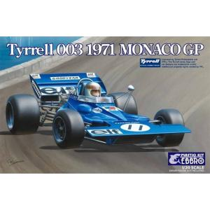 EBBRO 20007 1/20 Tyrrell 003 Monaco GP 1971 rainbowten