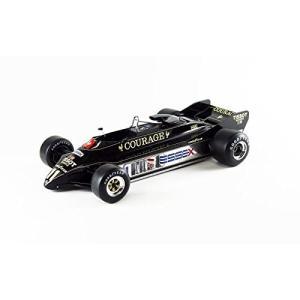 EBBRO 20010 1/20 Team Lotus Type 88B(1981) rainbowten
