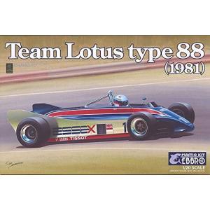 EBBRO 20011 1/20 Team Lotus Type 88(1981) rainbowten
