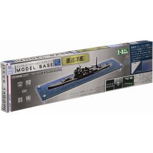 イエローサブマリン PPC-K57 モデルベース WL 重巡洋艦サイズ(2+3mm重ね板) W360mm X D90mm(アクリル2枚入/クリア&マリンブルー)|rainbowten