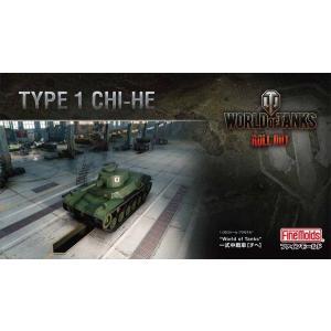 ファインモールド 24001 1/35 'World of Tanks' 一式中戦車 [チヘ] ※限定品(特典ボーナスコード付)|rainbowten