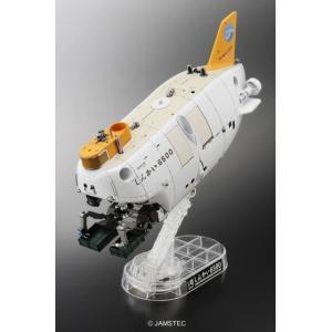 バンダイ 1/48 有人潜水調査船 しんかい 6500(推進器改造型)|rainbowten