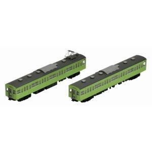 トミックス 98211 国鉄 103系通勤電車(初期型冷改車・ウグイス)増結セット|rainbowten