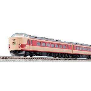 トミックス 98253 JR 183系 特急電車(房総特急・グレードアップ車) 基本セットA|rainbowten