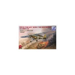 ブロンコモデル CB35018 1/35 米ハイパーカブ L-4H 地上攻撃機 ロージーロケッター|rainbowten