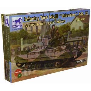 ブロンコモデル CB-35144 1/35 英 バレンタイン歩兵戦車 Mk.IX型 6ポンド砲搭載|rainbowten