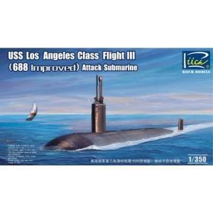 リッチモデル RC28007 1/350 米ロサンゼルス級 攻撃型原潜 III-688改良型 rainbowten