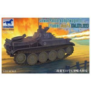ブロンコモデル CB-35124 1/35 II号 E型 火炎放射戦車 フラミンゴ 湿式履帯|rainbowten
