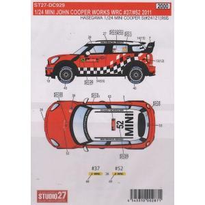 スタジオ27 DC929 1/24 MINI JOHN COOPER WORKS WRC #37/#52 2011 ハセガワ対応デカール|rainbowten