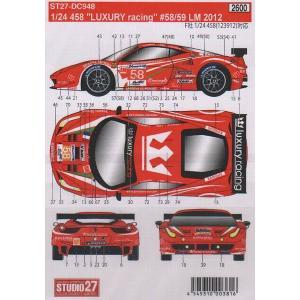 スタジオ27 DC948 1/24 458 #58/59 'LUXURY racing' LM 2012 F社対応デカール|rainbowten