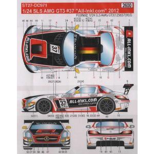 スタジオ27 DC971 1/24 SLS AMG GT3 #37 'All-lnkl.com' 2012 デカール F社対応|rainbowten