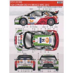 スタジオ27 DC986 1/24 CITROEN DS3 #14 MEXICO WRC 2013(Heller社 1/24)対応|rainbowten
