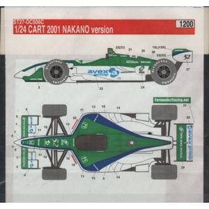 スタジオ27 DC506C 1/24 CART 2001 中野Ver. デカール|rainbowten
