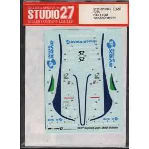 スタジオ27 DC506C 1/24 CART 2001 中野Ver. デカール|rainbowten|02
