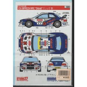 スタジオ27 DC518C 1/24 インプレッサ WRC 'Oldrati' サンレモ '01 デカール|rainbowten
