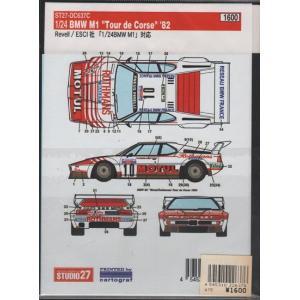 スタジオ27 DC637C 1/24 BMW M1 Tour de Corse'82 デカール|rainbowten