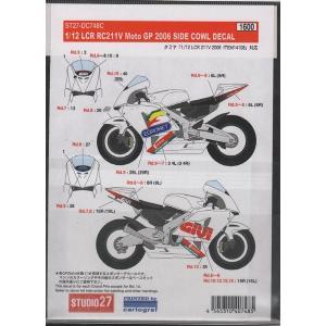 スタジオ27 DC748C 1/12 LCR RC211V Moto GP 2006 サイドカウルデカール タミヤ用|rainbowten