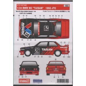 スタジオ27 DC749C 1/24 BMW M3 'TAISAN' 1992 JTC フジミ用デカール|rainbowten