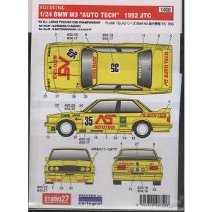 スタジオ27 DC750C 1/24 BMW M3 'Auto Tech' 1992 JTC フジミ用デカール|rainbowten