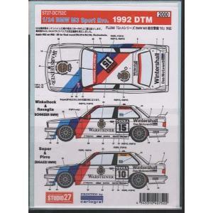 スタジオ27 DC752C 1/24 BMW M3 Sport Evo. 1992 DTM フジミ用デカール|rainbowten