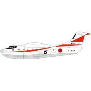 プラッツ PF18 1/300 海上自衛隊救難飛行艇 US-2/US-1/1A(2機セット)|rainbowten