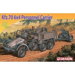 ドラゴン 7377 1/72 WW.II ドイツ軍 クルッププロッツェ Kfz.70 6x4 兵員輸送車 & 3.7cm Pak 35/36 対戦車砲|rainbowten