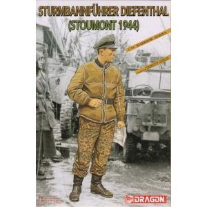 ドラゴン 1622 1/16 WW.II ドイツ武装親衛隊 ディーフェンタール少佐 ストゥーモン 1944|rainbowten
