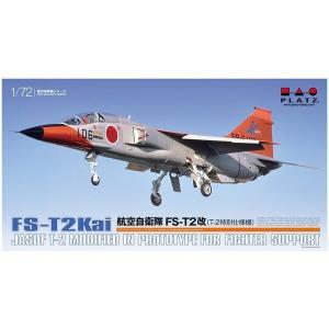 プラッツ AC-25 1/72 航空自衛隊 FS-T2改|rainbowten