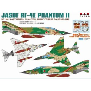 プラッツ PF30 1/144 航空自衛隊 偵察機 F-4E ファントム II 第501飛行隊 ラストレコンファントム2020通常迷彩|rainbowten|02