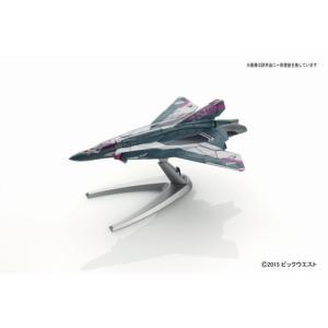 バンダイ メカコレクション マクロスデルタシリーズ No.09 Sv-262Ba ドラケンIII ファイターモード(ボーグ・コンファールト機)|rainbowten