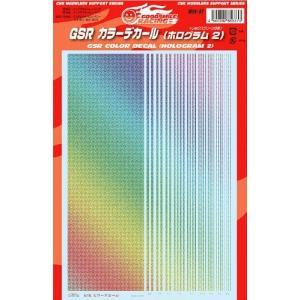 グッドスマイルカンパニー MSS-37 GSR カラーデカール(ホログラム 2)|rainbowten