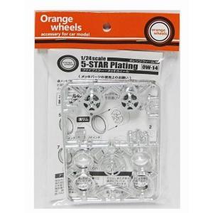 ASUKA MODEL Orange wheels 1/24 OW-14 5-STAR(ファイブスター) メッキ・4個(1台分) ※15/16インチ選択式|rainbowten