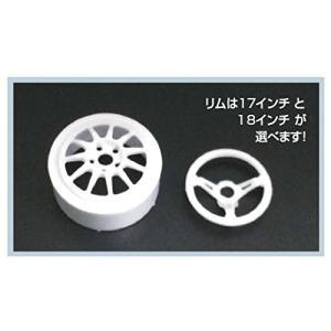 ASUKA MODEL(アスカモデル) Orange wheels 1/24 OW-15 Forged(フォージド) 白・4個(1台分) ※17/18インチ選択式 rainbowten