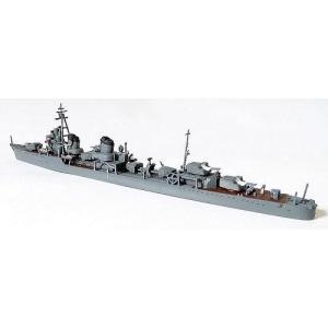 ヤマシタホビー 艦艇模型シリーズ NV-3 1/700 日本海軍特型駆逐艦II型A 綾波|rainbowten