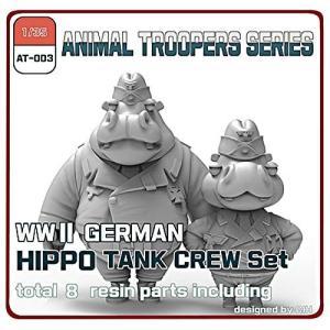 ジルプラ(MS) AT-003 1/35 アニマルトループシリーズ WWII ドイツ ヒッポ 戦車兵セットA (2体入)|rainbowten