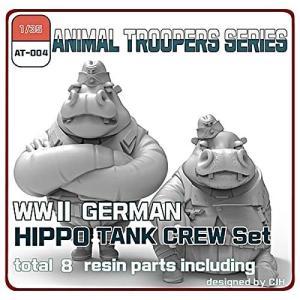 ジルプラ(MS) AT-004 1/35 アニマルトループシリーズ WWII ドイツ ヒッポ 戦車兵セットB (2体入)|rainbowten