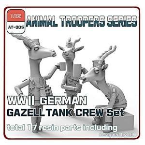 ジルプラ(MS) AT-005 1/35 アニマルトループシリーズ WWII ドイツ ガゼル 戦車兵セット (3体入)|rainbowten