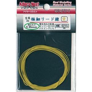 アドラーズネスト ANE-0215 極細リード線 0.65mm 黄(2m入)|rainbowten