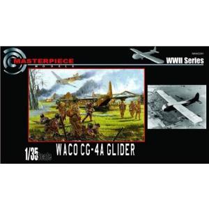 マスターピースモデル MMAC001 1/35 ワコー CG-4A グライダー|rainbowten