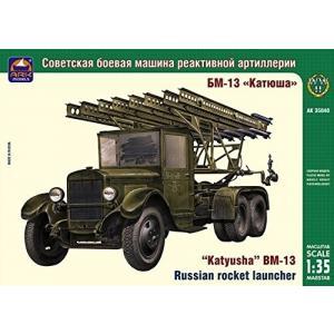 ARK MODELS AK35040 1/35 'カチューシャ' BM-13 多連装ロケットランチャー|rainbowten