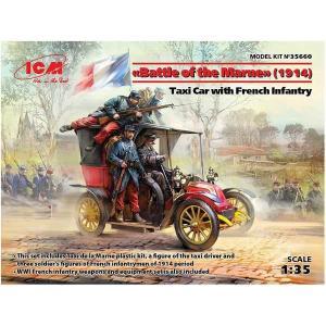 ICM 35660 1/35 ルノー「マルヌのタクシー」 1914年 フレンチカー w/フランス歩兵|rainbowten