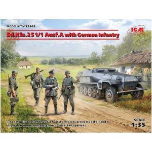 ICM 35103 1/35 ドイツ Sd.Kfz.251/1 Ausf.A 装甲兵員輸送車 w/ドイツ歩兵|rainbowten