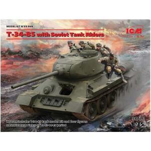 ICM 35369 1/35 ソビエト T-34/85 w/戦車搭乗兵|rainbowten