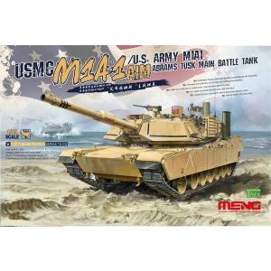 MENG Model TS-032 1/35 アメリカ海兵隊 M1A1 AIM/アメリカ陸軍 M1A1 TUSK エイブラムズ戦車|rainbowten