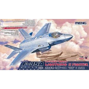 MENG Model LS-007 1/48 F-35A ライトニングII 戦闘機|rainbowten