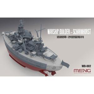MENG Model WB-002 ウォーシップビルダーシリーズ シャルンホルスト rainbowten